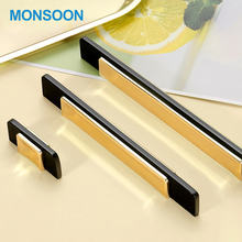 New Design SGS Certificate Furniture Drawer Pull Kitchen Cabinet Handle