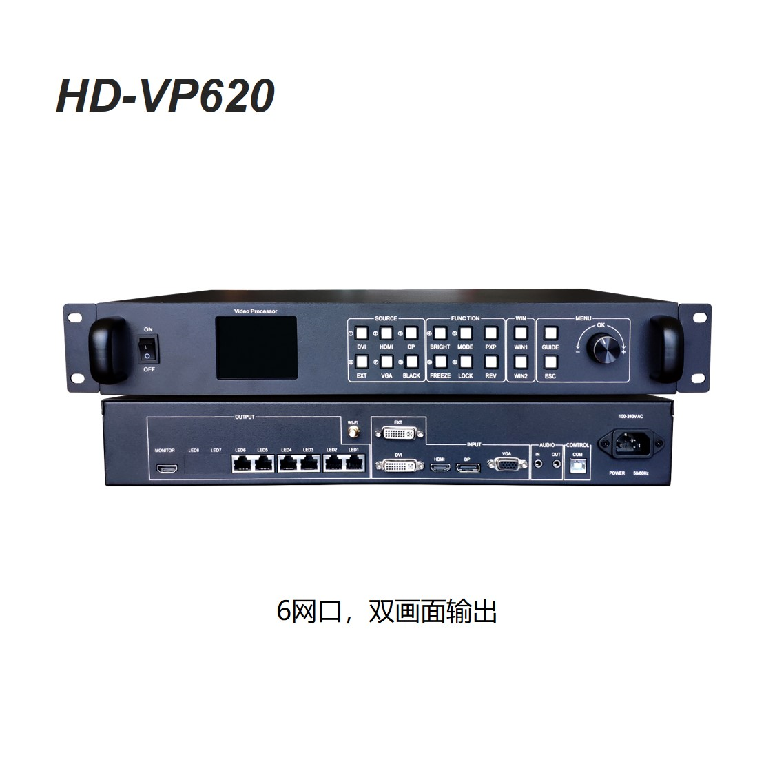 Huidu HD-VP820 HD-VP620 HDpalyer HDset HDshow ALL-IN-ONE controller built-in synchronous sending card inside for led stage