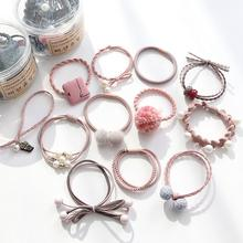 Korean Small Fresh and Simple 12 Pcs A Set of Hair Rope Rubber Band Hair Ring Set Leather Cover Head Rope