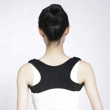 Health and beautiful body shaper Upper back posture correction belt Back support belt