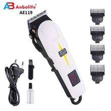 Professional Men's Grooming Set T Blade Electric Hair Clipper and razor target hair clipper hair trimmer
