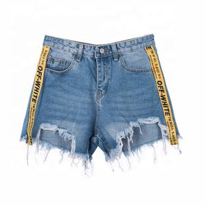 Skinny Colored Baggy Trendy Women Denim Jeans Shorts Sexy Ladies Pants