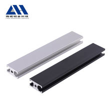 Top quality 1530 aluminum extrusion profiles for doors and windows
