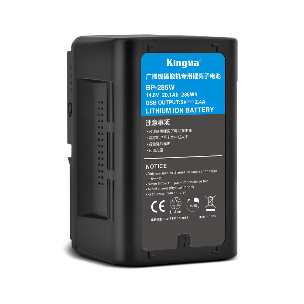 Kingma professional high capacity 20100mAh 285Wh V mount V Lock battery for Sony Camcorder Video Camera