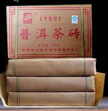 Compressed Natural aged pure Pu-Erh Brick Tea