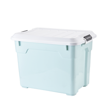 Home storage 76L large plastic storage containers