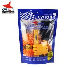 Cylion Best Bicycle Cleaning Tool Sets Bike Chain Cleaner Tool Tire Cleaning Brush With Sponge Bike Accessories