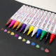 custom personalized 12 color best graffiti and mark paint marker pen set