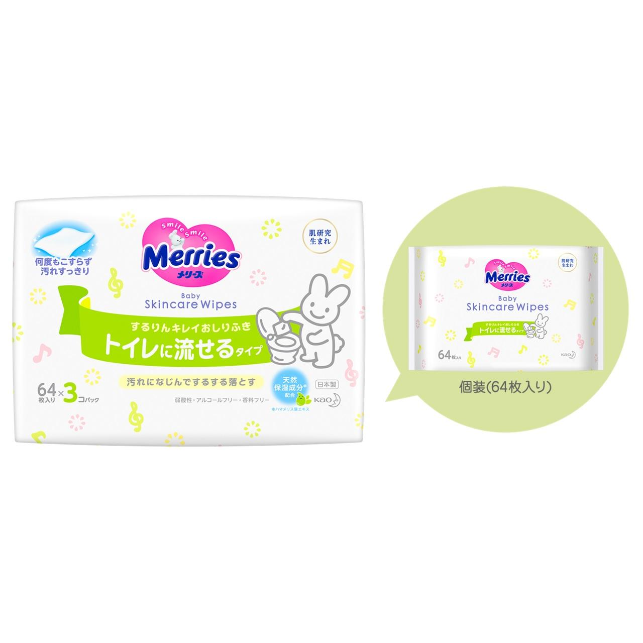 Soft three-layered structure baby wipes flushable disposable bulk