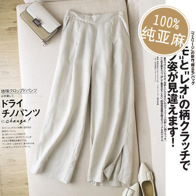 Mcoser Casual Brief Women organic linen pants cozy Loose Hemp trousers