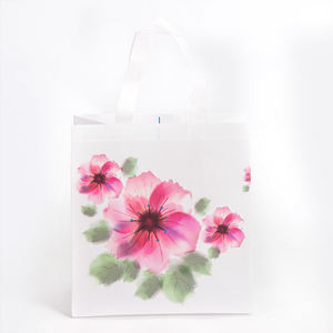 Custom floral printing Laminated Non-woven Shopping Bag