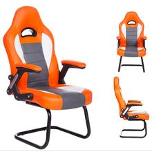 Modern Armrest Visitor Swivel Lift Gaming Chair Parts Without Wheels