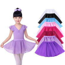 elastic Factory price Sale Double Round practise Dress Ballet Wrap dudu Skirt Children Training Dancewear Dancing Clothes