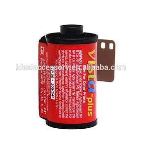 Прямая продажа с фабрики 35 мм 36 листов AGFA VISTA 200 цветной пленки