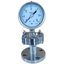 All Stainless Steel Flange I Section Type Diaphragm Pressure Gauge