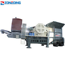 New type mineral aggregate stone quarry crushing plant with price