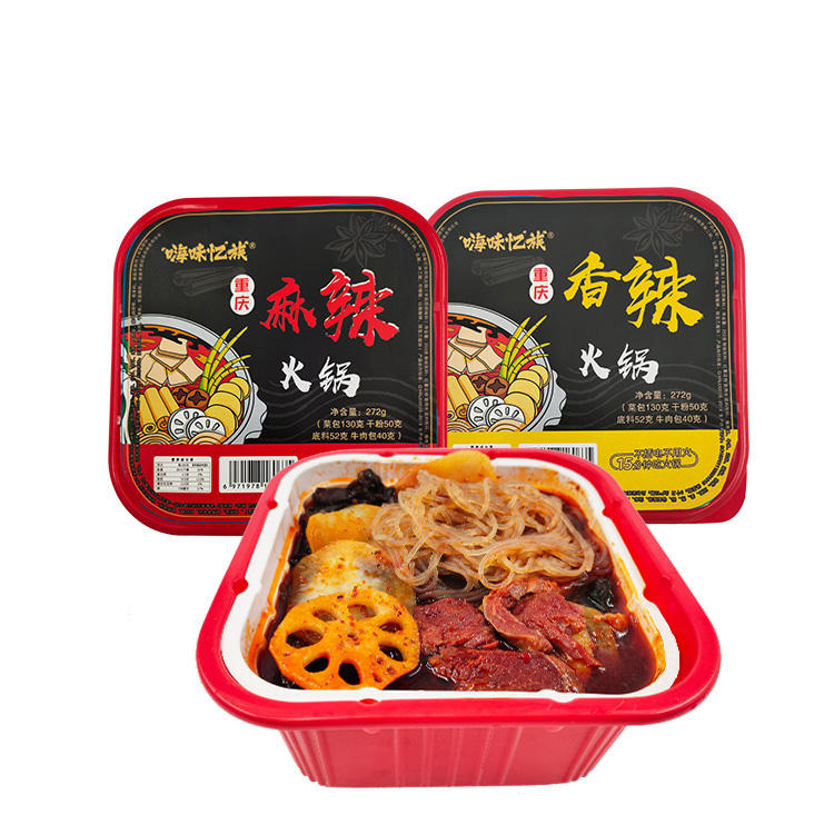 Hot Sale Noodles Instant Beef Hotpot Meat Meal for Sale Ready Meal Instant Soup Meat Dishes Ready Meal Instant Meat Dishes
