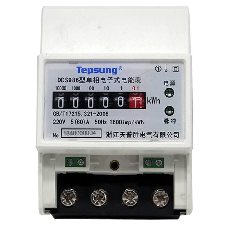 tension compteur de type kWh sur rail DIN courant puissance fr/équence Compteur d/énergie DDS519MR compteur /électrique monophas/é LCD num/érique multifonctionnel 6 en 1 pour KWh