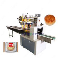 High Speed Horizontal Snack Food Sandwich Moon Cake Packing Machine