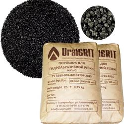 Abrasives 80 MESH (copper slag) for water jet cutting of metal and stones, packing 25-kg paper bags