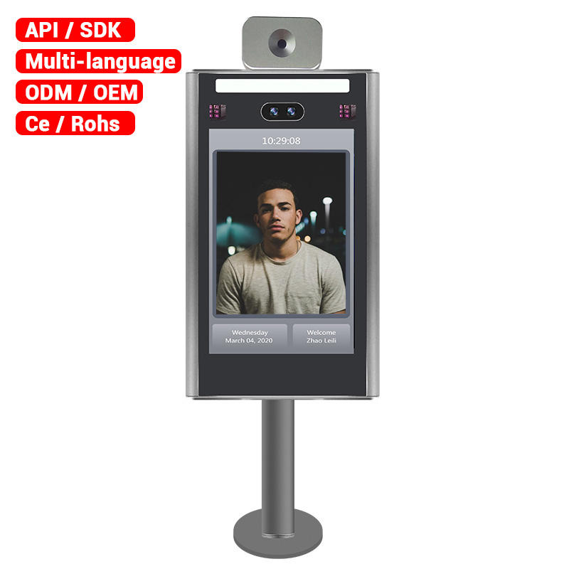 Intelligent face recognition access terminal for access control system