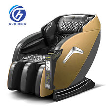 GUOHENG Commercial  Coin Bill Operated Massage Chair With APP System Automatic Vending Machine