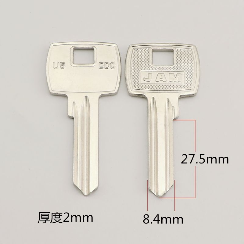 Top Quality House Key With Good Texture For House Door Key Blank