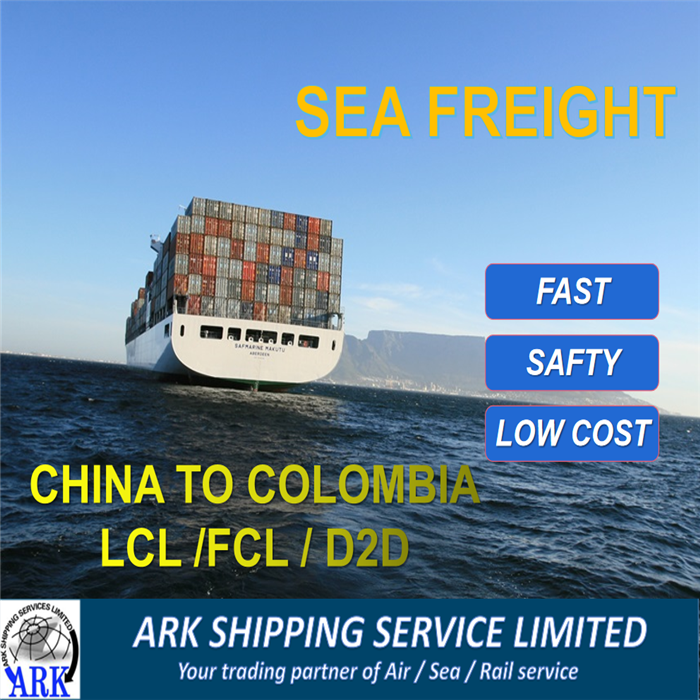 China sea freight cargo to Colombia container service shipping cost agent trade assurance