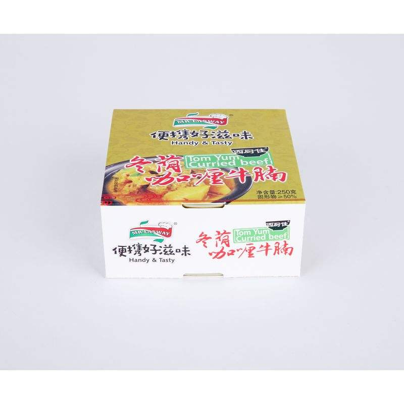 250g canned curry sirloin instant meat products