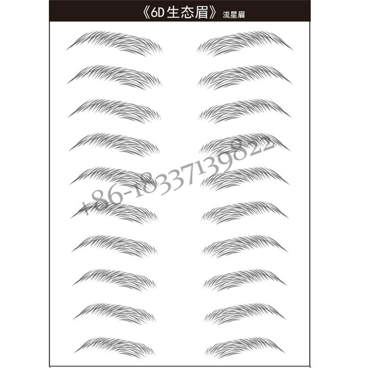 Tattoo Supplies Wholesale New Developing Microblading Eyebrow Disposable Eyebrow Sticker With Eyebrow Shape