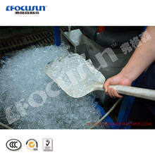 Hot-sale 3 ton/24hours tube ice maker/machine china ice machine