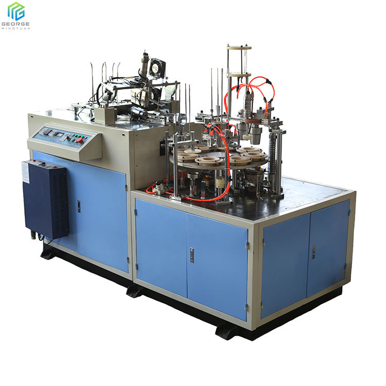 Ruian Mingyuan 8-32oz Double Wall Coffee Paper Cup Sleeve Forming Machine,double wall paper cup machine