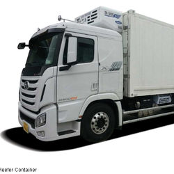 Korea Fuel Efficiency Reefer Container (Type 1) - HanJung Special Vehicle