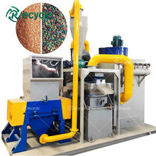 Scrap Cable Copper Wire Granulator Recycling Machine