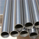 Supply 42CrMo 4140 Hollow Bar Thick Wall 5mm thick alloy structure seamless steel tube pipe