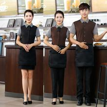Chinese designs restaurant waiter/waitress uniform