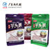China suppliers New Product 250g Flat Bottom pouch plastic aluminum foil with zipper For taro chips packaging
