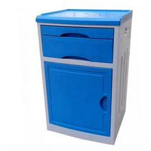 Medical cabinet on wheels hospital night stand bedside tray table
