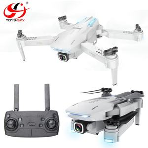 2.4G 4CH 중형 S16GPS 키 리턴 WIFI FPV RC Quadcopter 키트 접힌 RC UFO Drone 4k 카메라 vs dji mavic 미니