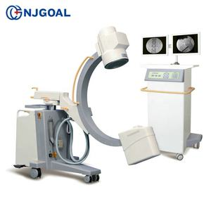 Wholesale promotional products china mobile c-arm x-ray machine for hospital surgical