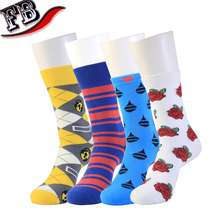 Socks organizers cartoon tube cotton wholesale socks