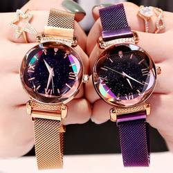 Luxury Rose Gold Women Watches Minimalism Starry Sky Magnet