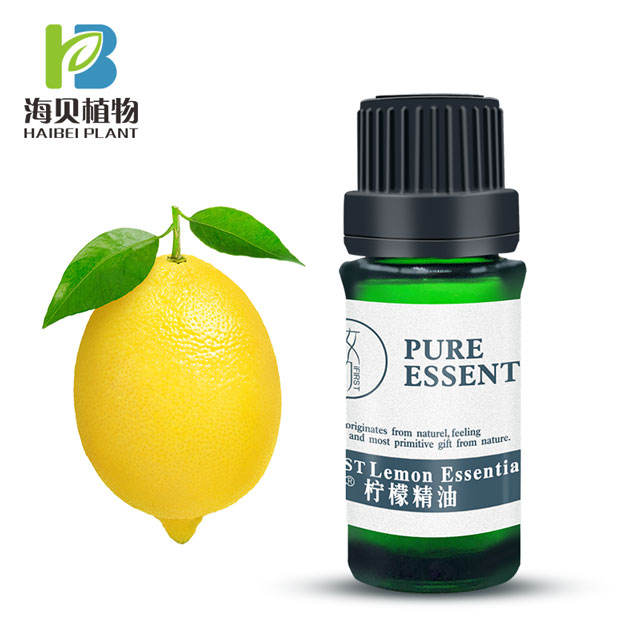 Wholesale fresh Lemon essence oil perfumes and fragrances oil