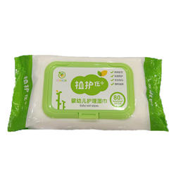 Covered Vitamin E Non-woven Skin Cleansing Baby Wet wipes