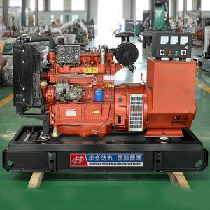 90/% de ox/ígeno Ultra Puro para el Fabricante del Filtro de Aire Kacsoo Nuevo generador de concentrador de ox/ígeno port/átil y dom/éstico sin bater/ía 1L-5L // min