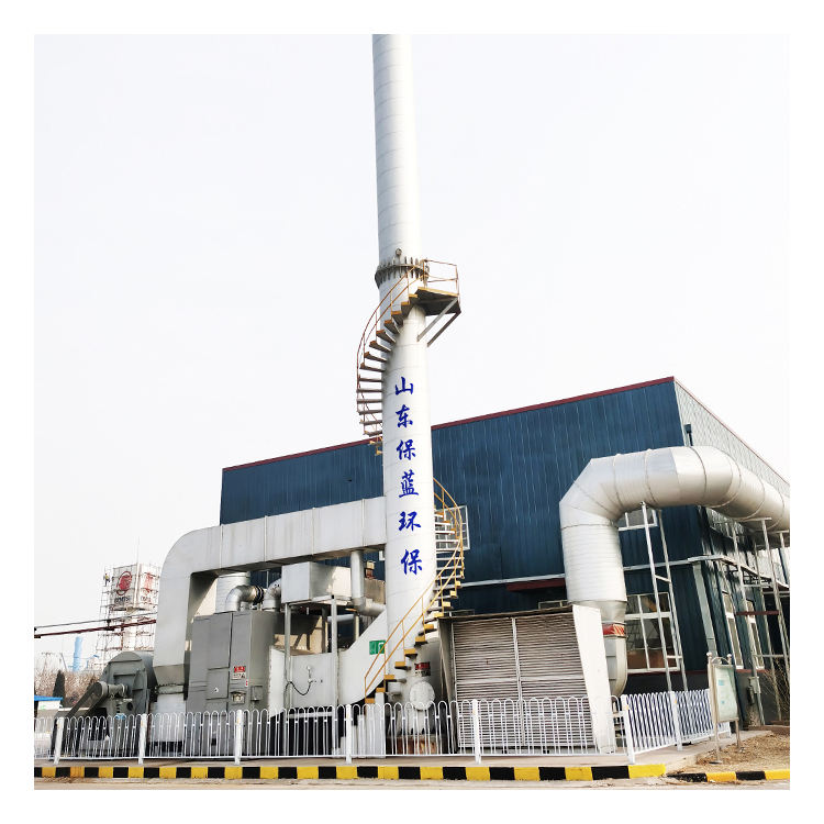 Air pollution control device Regenerative Thermal Oxidizer (RTO) System/Waste gas disposal equipment manufacturer
