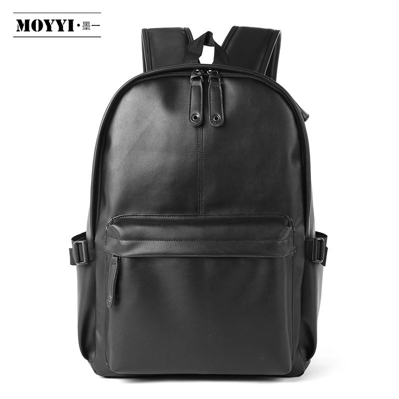 Pu Vegan Leather Backpack Men Laptop Collage Bags Wasserdichter Rucksack Mochila Cuero
