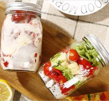 Custom made ball embossed clear16oz glass jam salad storage mason jars with metal lid