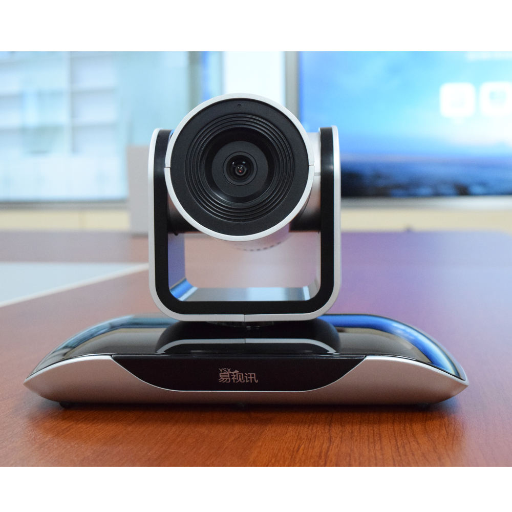 YSX-R100 Video conference camera full hd 1920x1080 video conference camera with USB2.0 output