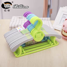 Dropshipping Children's clothing telescopic clothes hanging drying rack multifunctional small plastic hanger for children